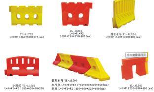 香港通力塑胶制品有限公司