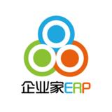 工序管理ERP